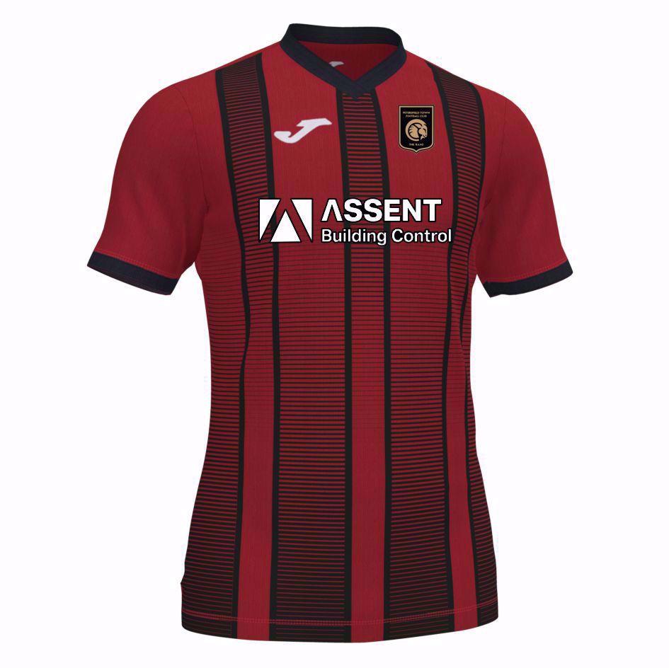 Petersfield Town FC 2020/21 Replica Home Shirt - Junior