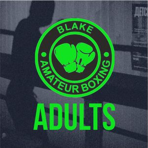 BLAKE AMATEUR BOXING CLUB - ADULTS